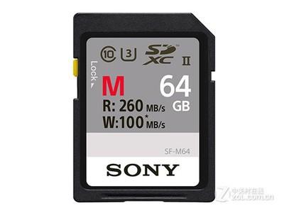 索尼 SF-M64(64GB)64G SDHC卡 高速 相机卡 本周促销!