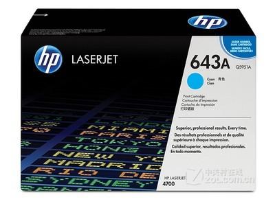 HP Q5951A                 VIP 惠普专营店,  原装行货,售后联保,带票含税,货到付款,好礼赠送,先到先得!