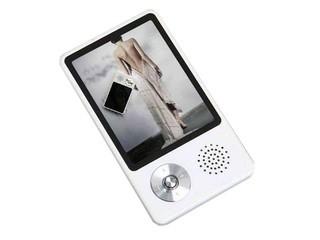 ICOO X200(1GB)