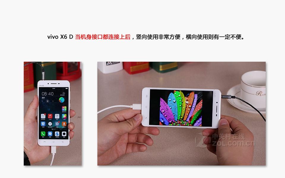 vivo X6(双4G)评测图解图片19