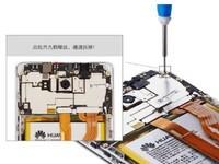 华为Mate 8(NXT-AL10/3GB RAM/全网通)专业拆机5
