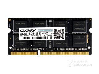 光威战将笔记本 8GB DDR3 1333