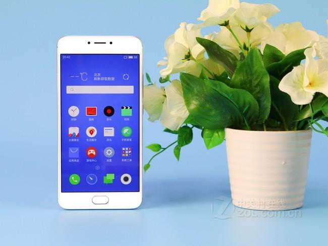 (MEIZU)note3 智能手機 雙卡雙待 香檳蕉?G版(2G RAM+16G ROM)