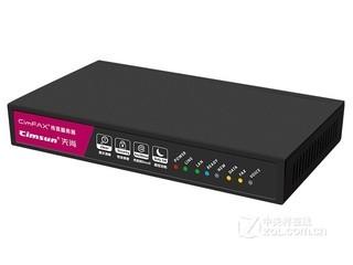 CimFAX A5 标准版(C2102)