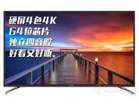 创维(skyworth)55M7电视(55英寸 4K) 天猫2699元