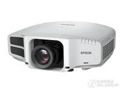 爱普生大型会议投影仪 CB-G7900U,激光工程投影机
