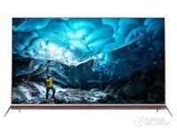 创维(skyworth)55G7液晶电视(55英寸 4K HDR) 京东4999元