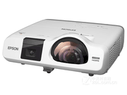 爱普生短焦投影机 CB-530,短焦距投影,没有阴影干扰和光线炫目