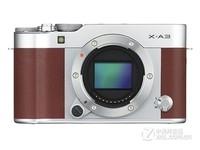 富士X-A3(单机)数码相机云南2414元