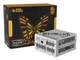 振华LEADEX G650