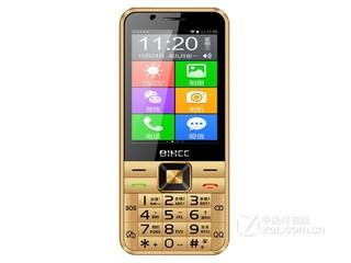 百合A7(电信4G)