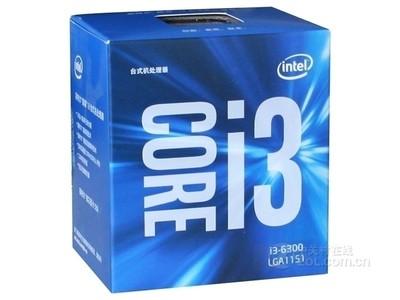 北京华硕装机实体店 免费送货上门  Intel 酷睿i3 6300