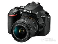 尼康D5600 单机 2416万有效像素 不含镜头 入门级  天猫3699元