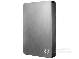 希捷Backup Plus Portable 4TB(STDR4000301)