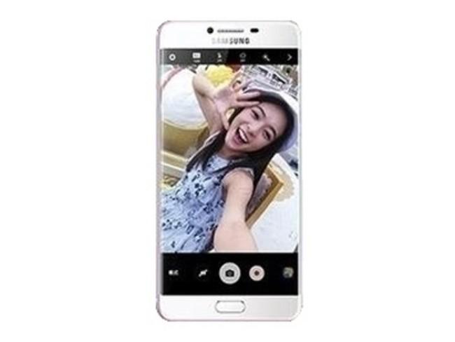 澳门贵宾会官网:三星GALAXY C5 Pro智能手机(墨玉黑
