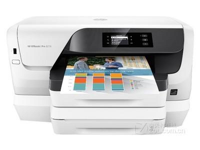 """HP Officejet Pro 8216  """"北京联创办公""""(渠道批发)惠普喷墨打印机 行货保障 送货上门  免运费 含税带票 售后无忧 轻松打印。"""