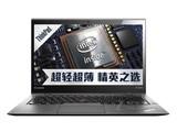 ThinkPad X1 Carbon 2015(20BTA1AXCD)
