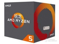 AMD Ryzen 5 1500X  锐龙CPU盒装处理器 四核八线程 3.5G AM4接口
