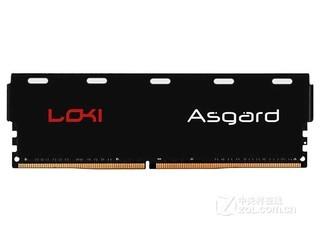 阿斯加特洛极W1 16GB DDR4 2400