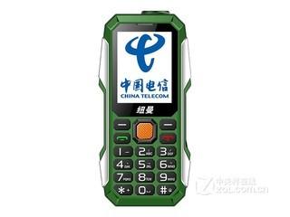 纽曼C18(电信2G)