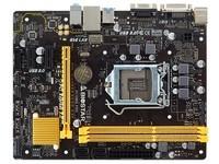 BIOSTAR/映泰 H110MD PRO DDR3台式电脑小板八代I3 8100游戏主板
