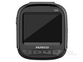 PaPaGO S36