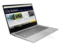 联想Lenovo/ 小新 潮7000-13 I7八代小新笔记本电脑 天猫5699元