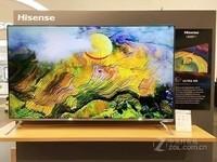 海信LED55NU7700U电视国美618购低价够满意8899元(55英寸 4K)