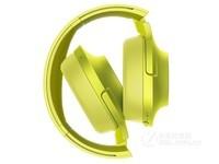 索尼MDR-100ABN耳机 (立体声 无线 降噪 柠檬黄) 京东官方旗舰店1499元(赠品)