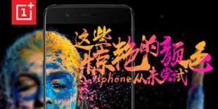 i手机第三季第56期(总351期): 这些惊艳的颜色iphone从未尝试