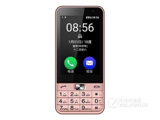 易百年EZ908(双4G)