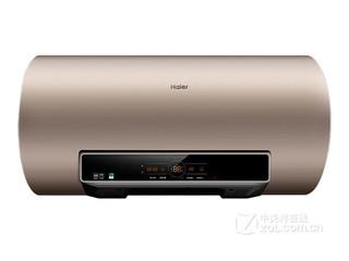 海尔EC8003-MT3(U1)