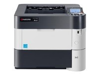 济南京瓷高速打印机专卖 京瓷打印机长寿命 仅需换粉的打印机