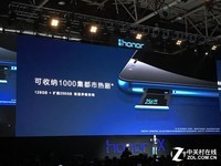 荣耀畅玩7X(4GB RAM/全网通)发布会回顾4
