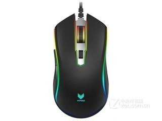 雷柏V25PRO幻彩RGB电竞游戏鼠标