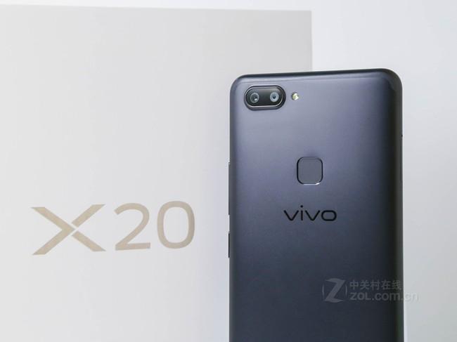 vivoX20外观图