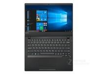 联想(lenovo)扬天V730电脑(i5 13.3英寸 i7) 天猫4899元