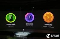 OPPO R11s(4GB RAM/全网通)发布会回顾5