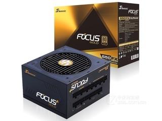 海韵FOCUS+650FX