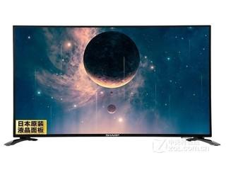 夏普LCD-45TX3000A