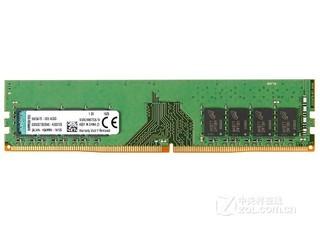 金士顿低电压版 8GB DDR4 2400(KVR24N17S8/8)