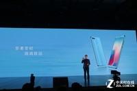 华为nova 2s(4GB RAM/全网通)发布会回顾4