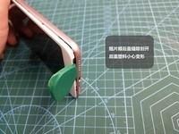 小米红米5(2GB RAM/全网通)专业拆机1