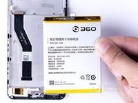 360 手机N6(4GB RAM/全网通)专业拆机2