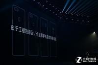 荣耀V10(4GB RAM/全网通)发布会回顾2