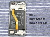 华为nova 2s(4GB RAM/全网通)专业拆机2