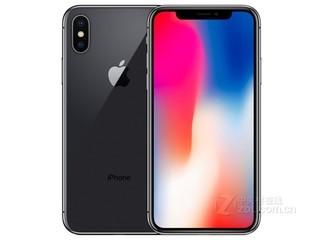 苹果iPhone X(国际版/全网通)