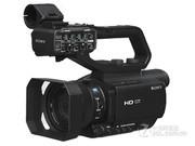 出厂批发价:7900元   联系电话:010-82538736   索尼 HXR-MC88 索尼MC88摄像机