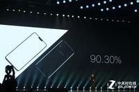 vivo X21屏幕指纹版(全网通)发布会回顾1