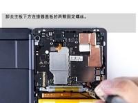 中兴Axon M(4GB RAM/全网通)专业拆机1